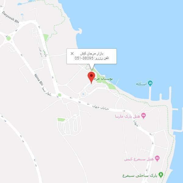 بازار مرجان از قطب مراکز اقامتی و خرید جزیره کمی دورتر است